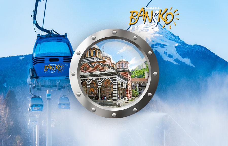 Velikonoční lyžování – Hotel Dumanov, balíček s dopravou a ubytováním***