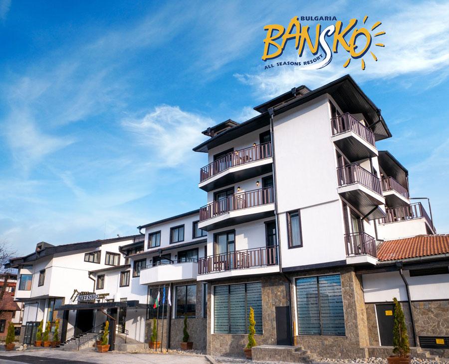 Riverside Boutique Hotel Bansko****
